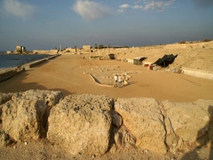 Caesarea-Hippodrom